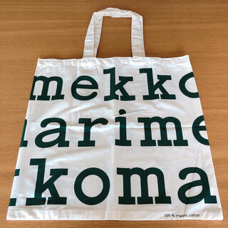 marimekko - 新品未使用 マリメッコ ロゴ トートバッグ ダークグリーン