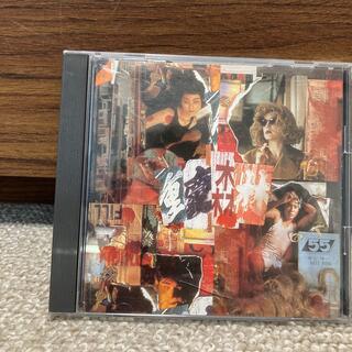 恋する惑星 オリジナル・サウンドトラック(映画音楽)