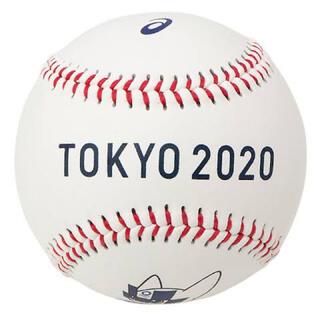 アシックス(asics)の東京五輪 記念ボール(記念品/関連グッズ)