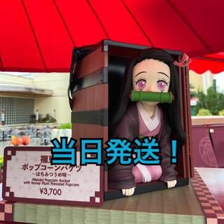 BANDAI - 鬼滅の刃 竈門禰豆子 ポップコーンバケツ ユニバ