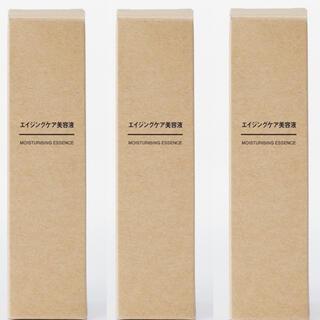 MUJI (無印良品) - 無印良品エイジングケア美容液 3本セット