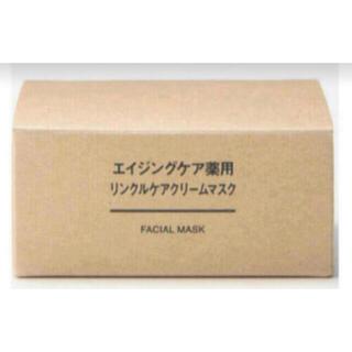ムジルシリョウヒン(MUJI (無印良品))の無印良品エイジングケア薬用リンクルケアクリームマスク(フェイスクリーム)