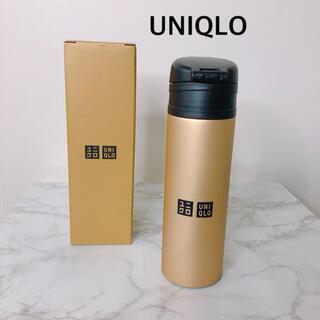 UNIQLO - ユニクロ  ステンレス ボトル  水筒 ゴールド