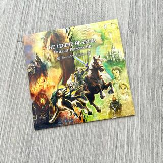 ニンテンドウ(任天堂)のゼルダの伝説 トワイライトプリンセス HD サウンドセレクション CD(ゲーム音楽)