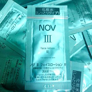 ノブ(NOV)のNOV Ⅲ  化粧水R  フェイスローション しっとり サンプル(化粧水/ローション)