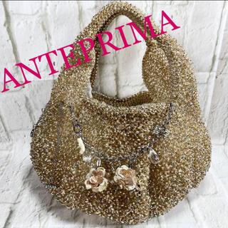 アンテプリマ(ANTEPRIMA)のアンテプリマ 2本ハンドル ワイヤーバッグ チャーム付き ハンドバッグ(ハンドバッグ)
