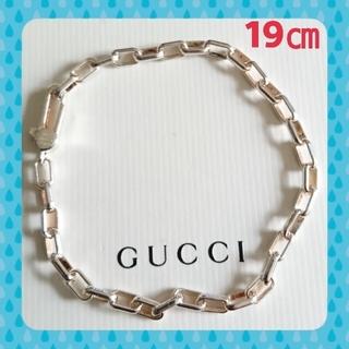 Gucci - GUCCI ブレスレット