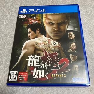 龍が如く 極2 PS4
