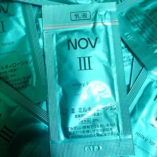 ノブ(NOV)のNOVⅢ  乳液 ミルキィローション(乳液/ミルク)