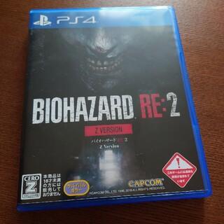CAPCOM - 値下げしました!バイオハザード RE:2 Z Version PS4