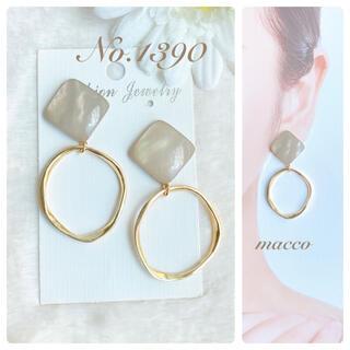 ハンドメイドピアス No.1390 handmade pierce
