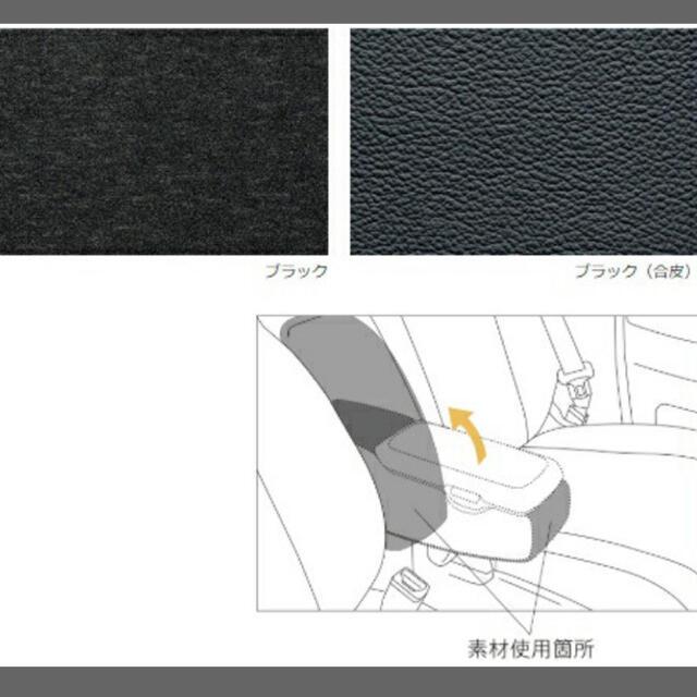 ホンダ(ホンダ)の【ネロさん専用ページ】 自動車/バイクの自動車(車内アクセサリ)の商品写真