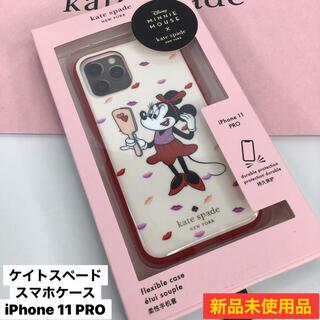 ケイトスペードニューヨーク(kate spade new york)の新品 ケイトスペード ★ スマホケース iPhone  11   PRO(iPhoneケース)