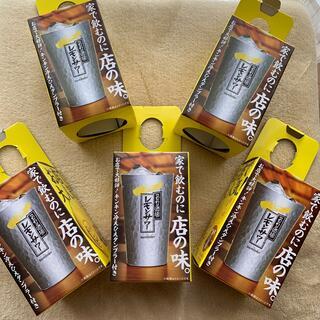 サントリー(サントリー)のサントリー レモンサワー タンブラー 非売品(アルコールグッズ)