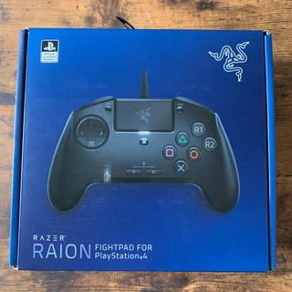 レイザー(LAZER)の新品 未使用 Razer Raion Fightpad PS4 コントローラー(その他)