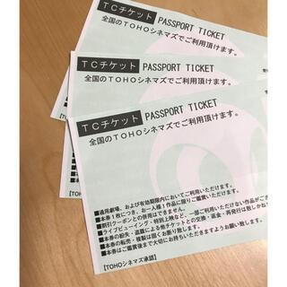 トウホウ(東邦)のTOHOシネマズ TCチケット トーホーシネマズ (その他)