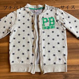 PETIT BATEAU - プチバトー 男の子 星柄カーディガン 6ans/116cmサイズ