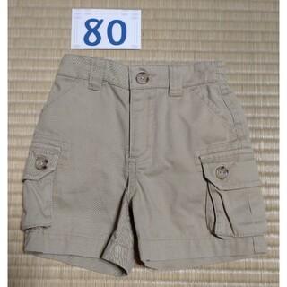 ポロラルフローレン(POLO RALPH LAUREN)のポロラルフローレン ハーフパンツ 80(パンツ)