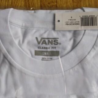 ヴァンズ(VANS)の(新品)Vansスモールロゴ Tシャツ 白(Tシャツ/カットソー(半袖/袖なし))