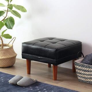 オットマン ブラック色 ソファー/1人用ソファ/椅子/チェア/足置き/90(オットマン)