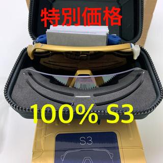 【一点限り大特価】100% ワンハンドレッド サングラス S3タティスJr.