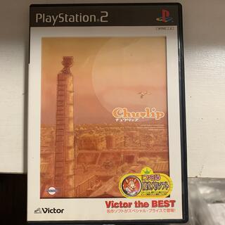 PlayStation2 - チュウリップ