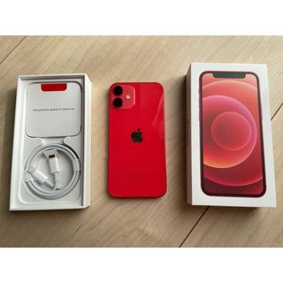 iPhone - 超美品★残金なし一括購入品★iPhone12mini64GB赤レッドSIMフリー