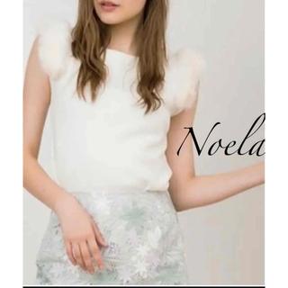 ノエラ(Noela)のNoelaノースリーブファーニット(カットソー(半袖/袖なし))
