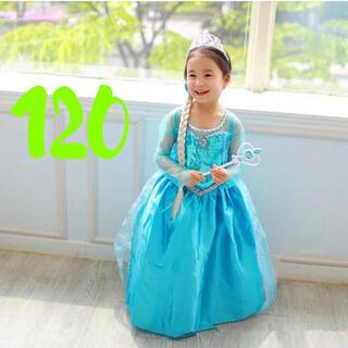 プリンセス キッズ ドレス お姫様 女の子 ハロウィン クリスマス(衣装一式)