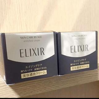 ELIXIR -  エリクシールシュペリエルエンリッチドクリームTB  資生堂 クリーム