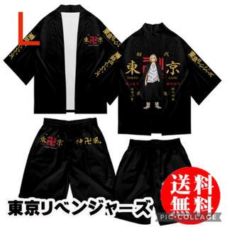 コスプレ L マイキー 羽織上下 東京リベンジャーズ パジャマ tシャツ(衣装一式)