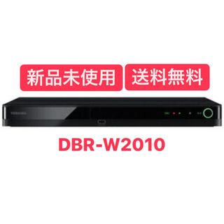 トウシバ(東芝)の【新品】DBR-W2010 東芝 2TB ブルーレイレコーダー(ブルーレイレコーダー)