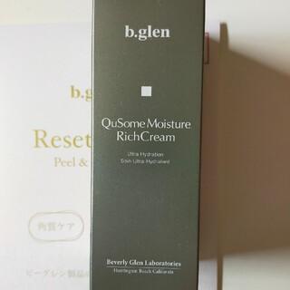 b.glen - ビーグレン QuSomeモイスチャーリッチクリーム30g+リ・セットマスク1枚