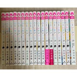 集英社 - ハニ-レモンソーダ 1〜17+SideStories既刊全巻セット
