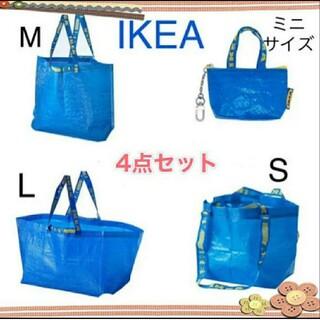 IKEA - 便利♪【新品】IKEAイケア エコバッグ フラクタ S M Lミニ 4点セット