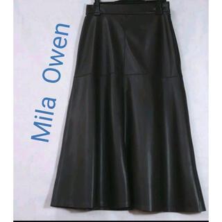 Mila Owen - ミラオーウェン フェイクレザーロングスカート