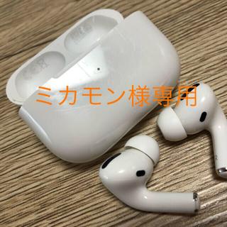 Apple - Air Pods Pro