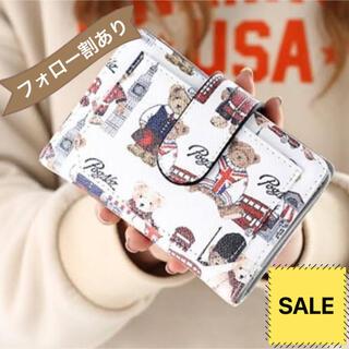 レディース 財布 テディベア 可愛い ミニ 折り畳み 折り財布 2つ折り 新品