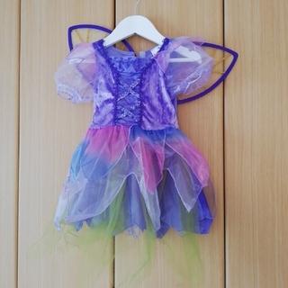 ドウシシャ(ドウシシャ)の妖精 フェアリー コスチューム 110(ドレス/フォーマル)