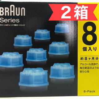 ブラウン アルコール洗浄液  8個入 CCR8 CR 2箱セット 計16個(メンズシェーバー)
