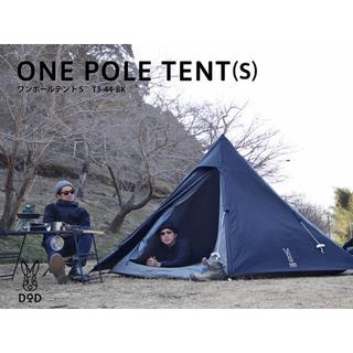 ドッペルギャンガー(DOPPELGANGER)の新品 DoD 黒 ワンポール テント S 未開封 ディーオーディー キャンプ(テント/タープ)