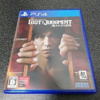 PlayStation4 - 「LOST JUDGMENT:裁かれざる記憶 PS4」