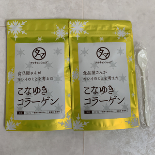 タマチャンショップ こなゆきコラーゲン 2袋
