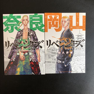 東京リベンジャーズ ドラケン イラストカード