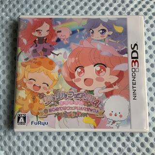ニンテンドー3DS - リルリルフェアリル キラキラ☆はじめてのフェアリルマジック♪ 3DS