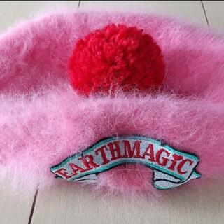 EARTHMAGIC - EARTHMAGIC アースマジック ベレー帽 帽子 56cm