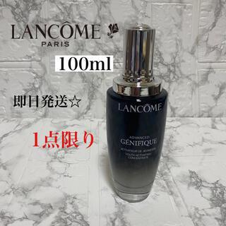 LANCOME - 即日発送☆ ランコム ジェニフィック アドバンスト 100ml 1点限り☆