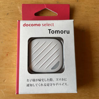 エヌティティドコモ(NTTdocomo)のTomoruドコモキッズケータイお子さまの帰宅をスマホにお知らせ(その他)