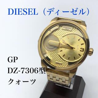 ディーゼル(DIESEL)の【ディーゼルメンズウォッチ】ゴールドDZ-7306型クォーツ男性用腕時計(その他)