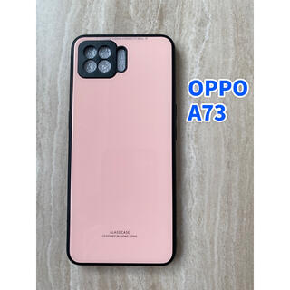 オッポ(OPPO)のシンプル&可愛い♪耐衝撃背面9Hガラスケース OPPO A73 ピンク(Androidケース)